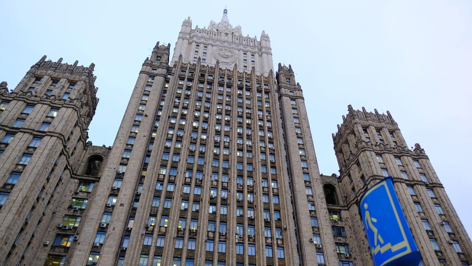 Ministero degli Affari Esteri della Russia - Sputnik Italia, 1920, 13.04.2021