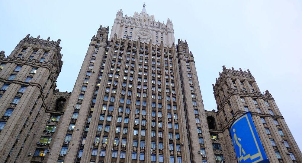 Ministero degli Esteri della Russia