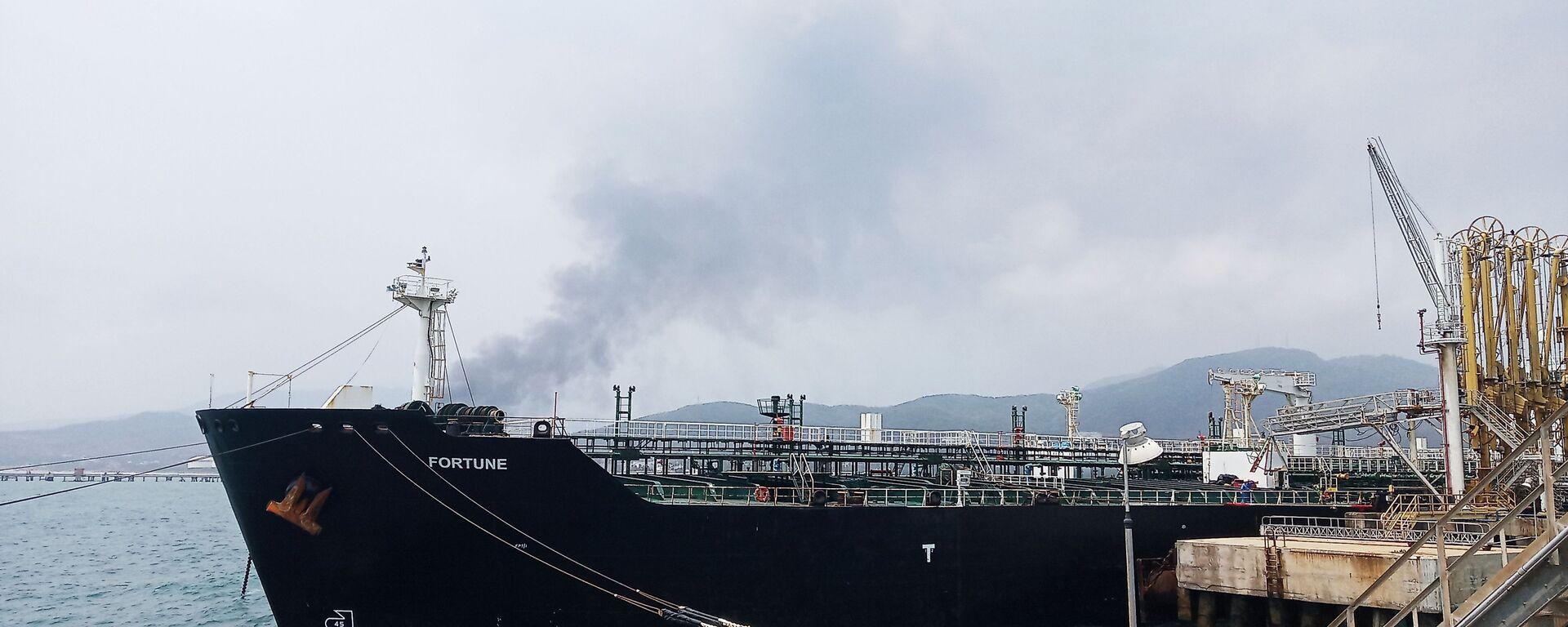 La petroliera iraniana Fortune alla raffineria El Palito, in Venezuela - Sputnik Italia, 1920, 01.08.2021