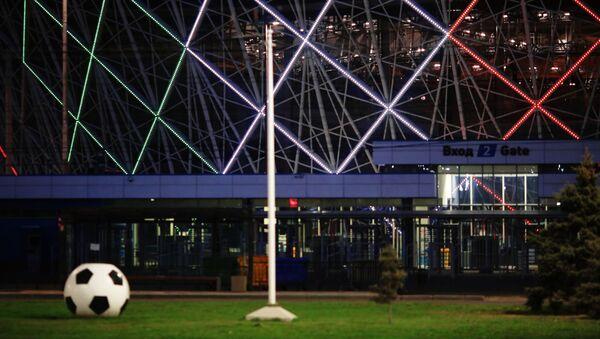 La bandiera italiana sulla facciata dello stadio di Volgograd - Sputnik Italia