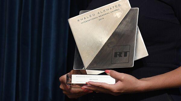 Награда международной премии The Khaled Alkhateb Memorial Awards - Sputnik Italia