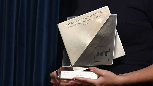Premio internazionale Khaled Alkhateb Memorial Awards - Sputnik Italia