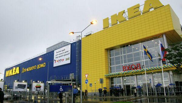 An IKEA store in Samara - Sputnik Italia