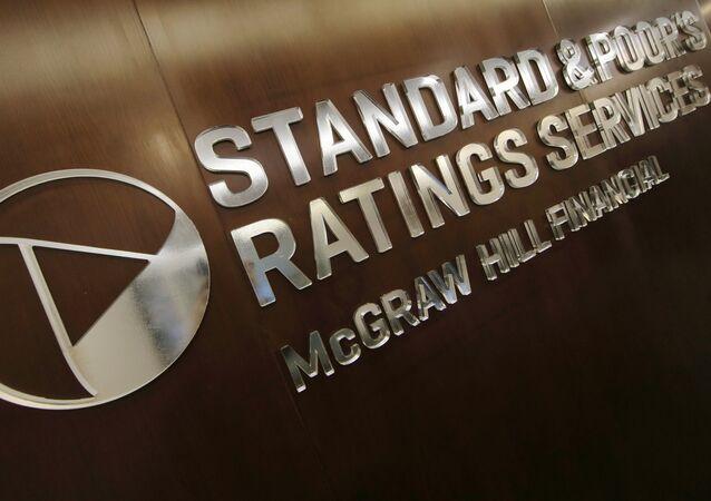 logo dell`agenzia di raiting Standard & Poor's