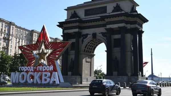 Звезда с надписью город-герой Москва у Триумфальной арки на Кутузовском проспекте в Москве - Sputnik Italia