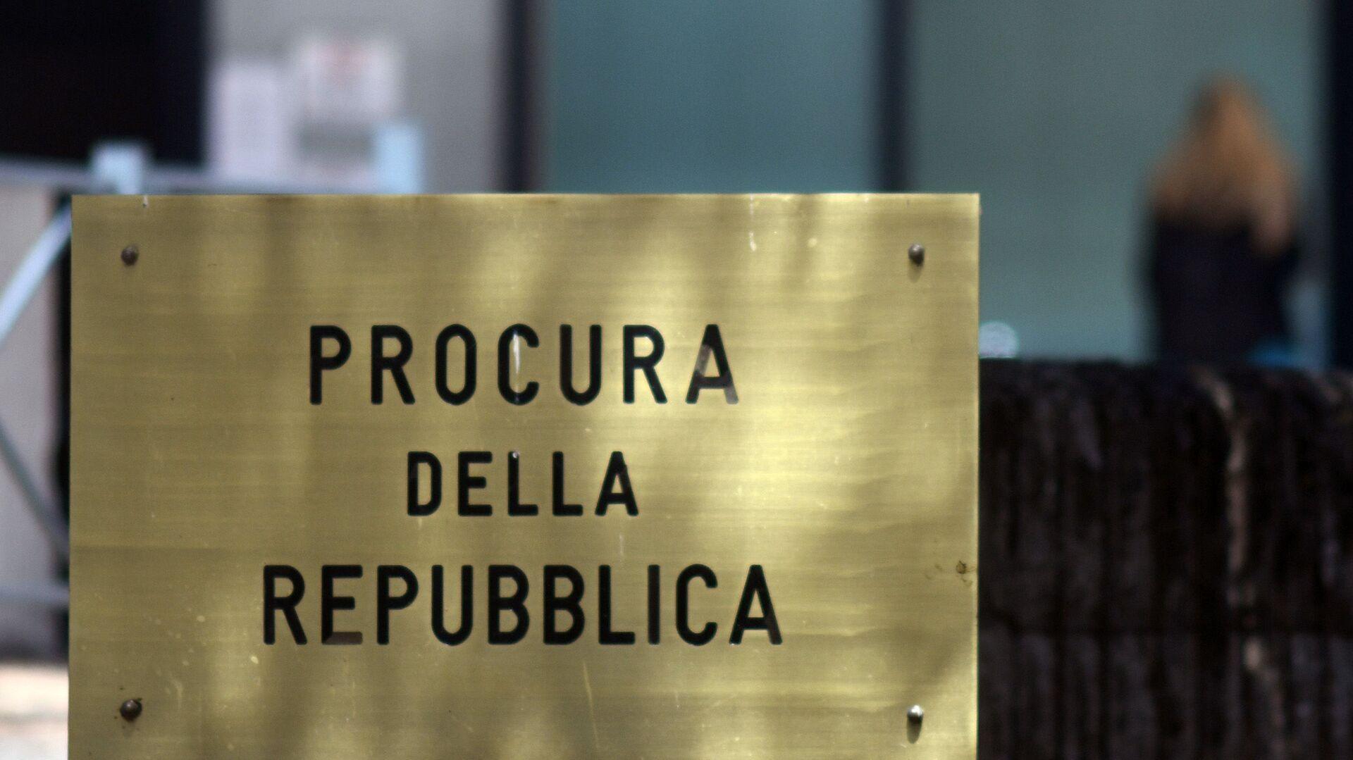 Procura della Repubblica di Roma - Sputnik Italia, 1920, 04.06.2021
