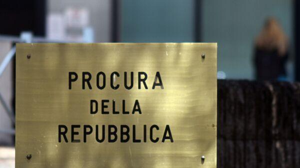 Procura della Repubblica di Roma - Sputnik Italia