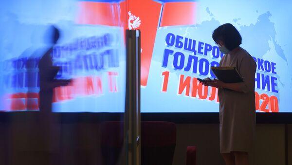 Votazioni costituzione russa - Sputnik Italia