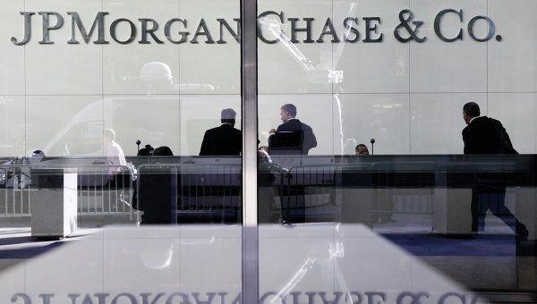 JPMorgan Chase & Co. - Sputnik Italia