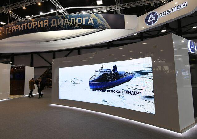 Rompighiaccio classe leader presentata allo stand Rosatom presso l'Arttic: Territory of Dialogue forum internazionale sull'Artico a San Pietroburgo.