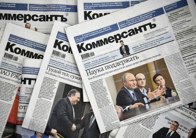 Giornale Kommersant